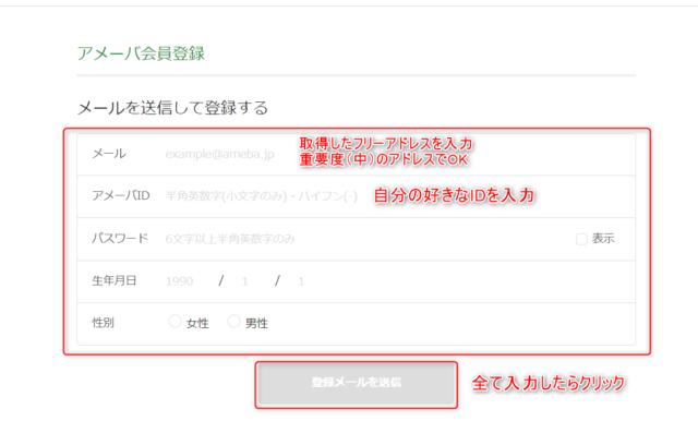 2020 01 26 11h13 37 - 【名古屋で稼ぐ】無料ブログを作って3記事更新してみよう~第3講~
